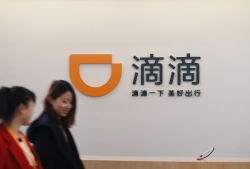 "The ""Chinese Uber"" Didi Chuxing pushes its information security by hiring experts in US"