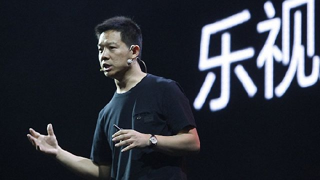 LeEco secures $600 million from Y.T. Jia's classmates