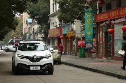 Renault Launches Driverless Testing Site in China