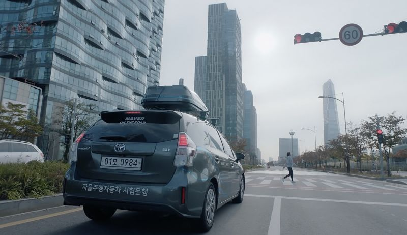 Naver Unveils Self-driving Car at Seoul Motor Show