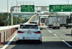 Japan's Police Agency to Allow Testing of Self-driving Cars on Public Roadways