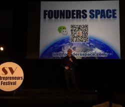 Steven Hoffman on Future Tech Trends at 2017 Silicon Valley Entrepreneurs Festival