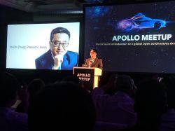Baidu President Reveals the Next Phase of Apollo Autonomous Driving Platform at its New Silicon Valley Headquarters