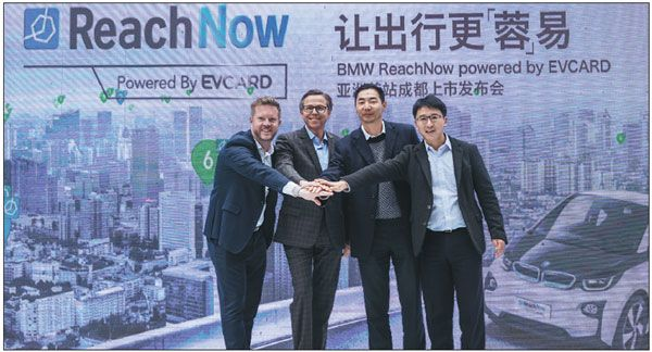 December 6, 2017 News of the Day: BMW Launches ReachNow Car-Sharing in China with EVCard, Missouri Court Dismisses Lawsuit Seeking to Revoke Tesla's Dealer License