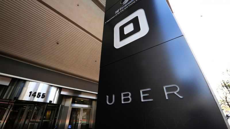 SoftBank Tender for 14% Stake in Uber Closes at a Deep Discount