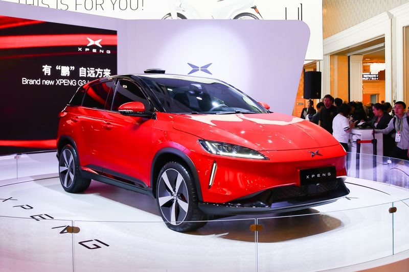Xpeng Motors Premieres its EV-G3 at CES 2018 With a New