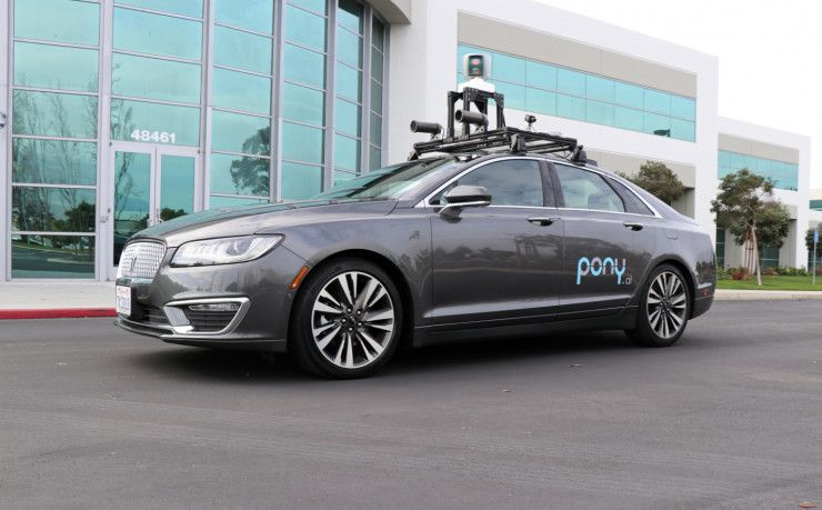 Autonomous Driving Startup Pony.ai Raises $112 Million in Funding