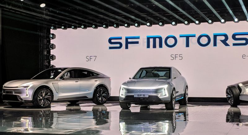 SF Motors Reveals its First Electric Vehicles, the SF5 and SF7