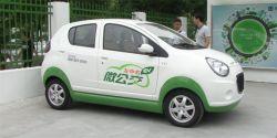 China to Standardize EV Technology Nationally, Plans Global Expansion