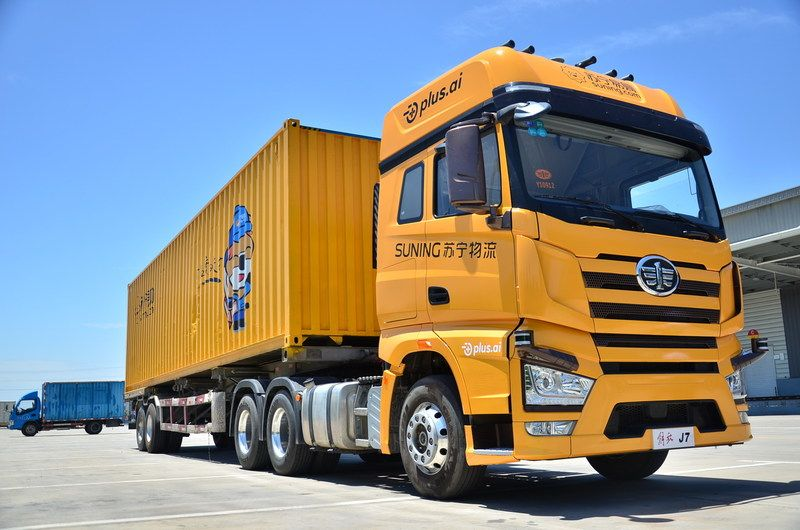 China's Suning Completes Testing of L4 Autonomous Truck