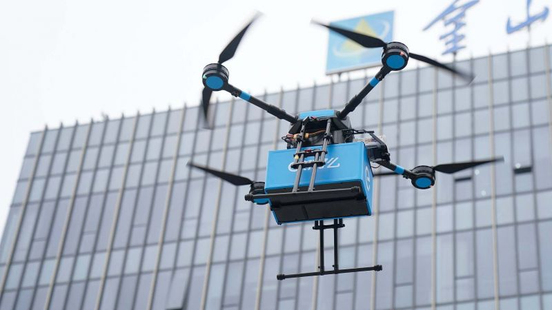 Alibaba's Ele.me Turns to Drones for Faster Food Deliveries