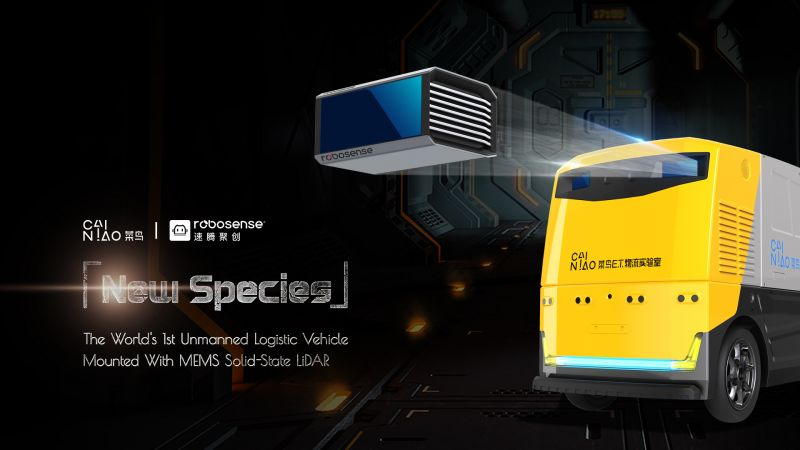 Alibaba introduces solid-state lidar delivery truck