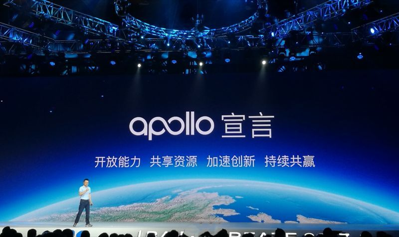 Honda Joins Baidu's Apollo Autonomous Driving Platform to Create HD Maps