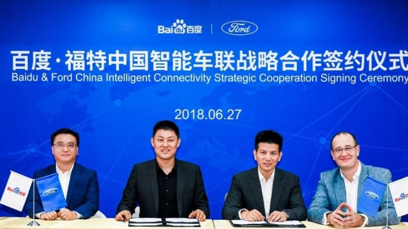 Ford Motor Co Teaming up with Baidu on AI-Powered Smart Cars