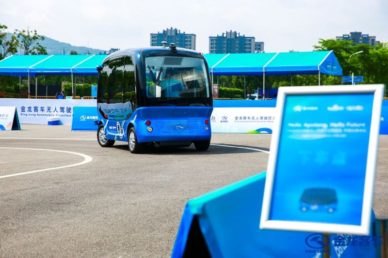 Baidu Crosses Major Milestone in Driverless Bus Production