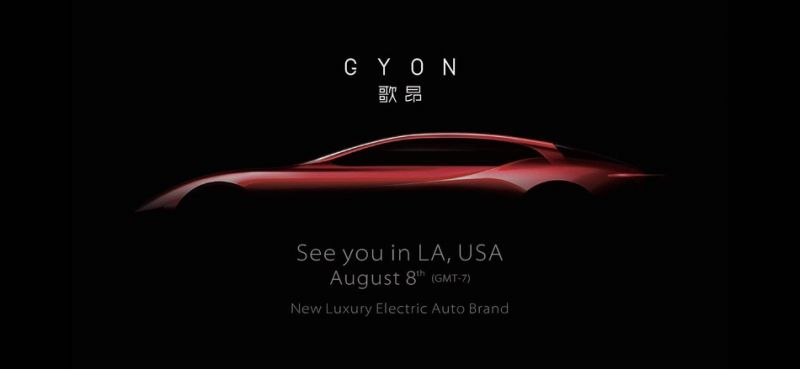 Gyon A New China Based Luxury Electric Car Company To Launch This