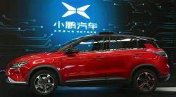 Xpeng Motors Announces Financing of RMB 4 Billion to Take on Tesla