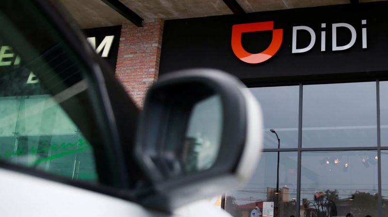 Didi Investing $1 Billion Into its Auto Service Platform