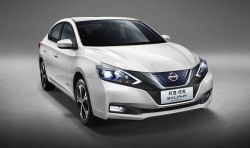 Nissan Starts Building First EV for China that's Based on the Leaf