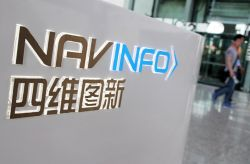 NavInfo Signs Agreement to Supply Daimler With Digital Maps in China