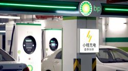 BP Forms Joint Venture with Didi Chuxing to Build EV Charging Hubs in China