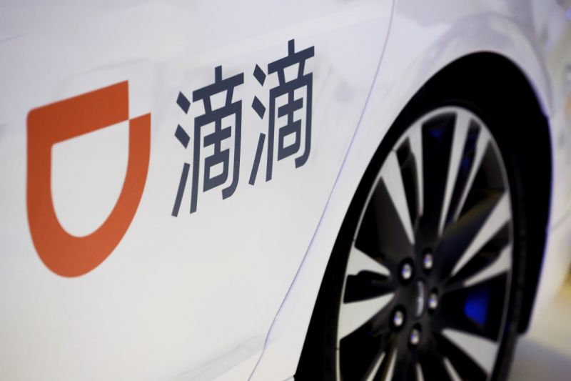 Didi Chuxing to Trial Luxury Ride-Hailing Service with Tesla & Mercedes Benz Vehicles