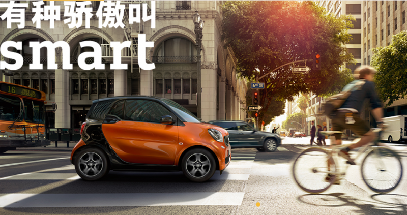 Mercedes Benz & Geely Form a New Joint Venture for the Smart Brand in China