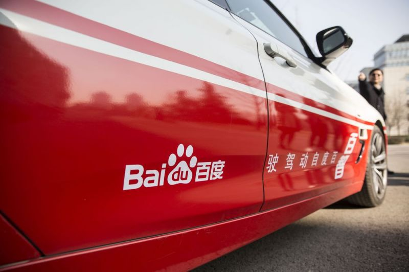 Baidu is Building a 5G-Powered, 20 Square Kilometer Test Site for Connected & Autonomous Vehicles in Chongqing, China