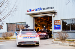 China's Baidu Completes its 'Apollo Park', the World's Largest Autonomous Driving & Intelligent Vehicle Testing Site