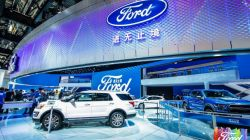 Chinese Battery Maker BYD to Supply EV Batteries to Ford Motor Company