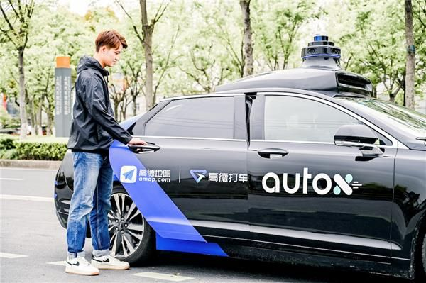 Autonomous Driving Startup AutoX Announces the Public Launch of its Robo-taxi Service in China