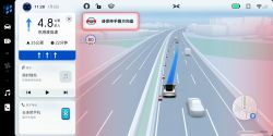 China's Tesla Challenger Xpeng Says Drivers Traveled Over 1 Million Kilometers in 25 Days Using its New Autonomous Driving Features