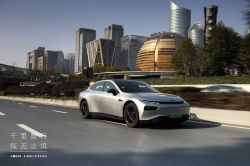 China's EV startup Xpeng is Demonstrating its Autonomous Driving Capabilities with a 7-Day, 3,000 km Road Trip Through China