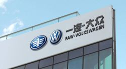Volkswagen to Buy Emission Credits from Tesla in China to Comply with Environmental Regulations, Sources Say