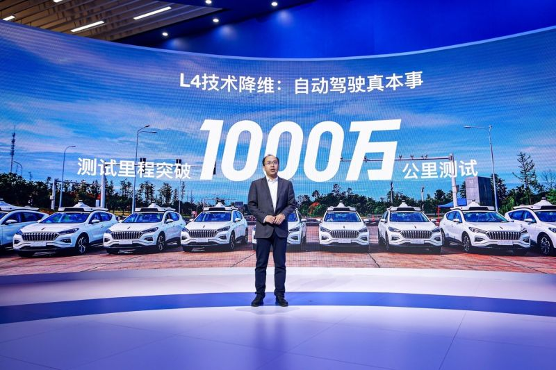China's Baidu Inc. Plans to Have its Apollo Autonomous Driving Technology Pre-installed in One Million Vehicles in 3 to 5 Years