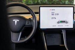 Tesla is Developing a Platform That Allows Customers in China Access to Their Vehicle Data