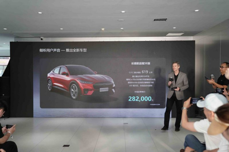 Ford Unveils the Mach-E Extended Range RWD SE Model for the China Market, its Second Subsidized EV