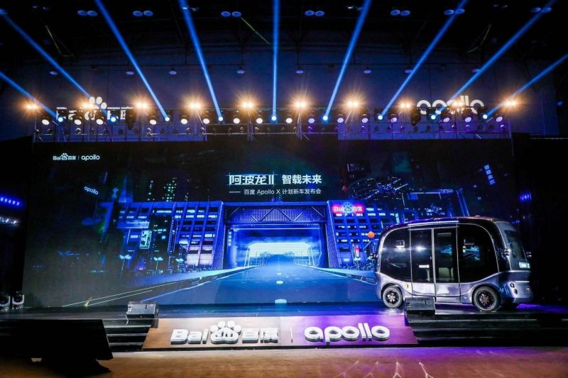 Baidu Launches its Apolong II Self-Driving Minibus in China with No Steering Wheel or Pedals for its 'Apollo Go' Ride-Hailing Service