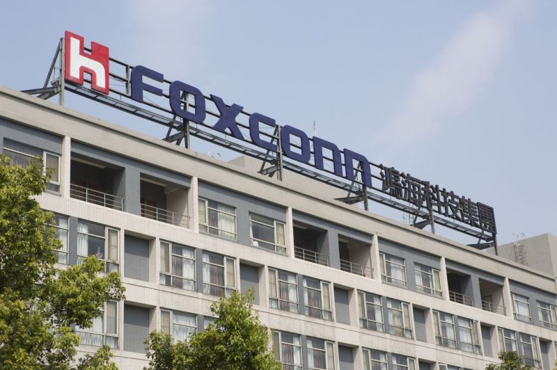 iPhone Assembler Foxconn Confirms it Will Build an Electric Vehicle Factory in the U.S.
