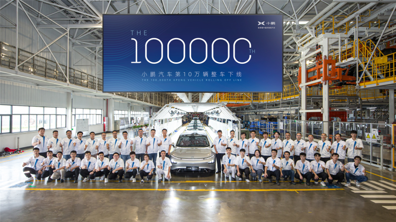Tesla Challenger XPeng Celebrates the Production of its 100,000th Electric Vehicle